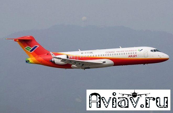 COMAC представит деловую и грузовую версии самолета ARJ21