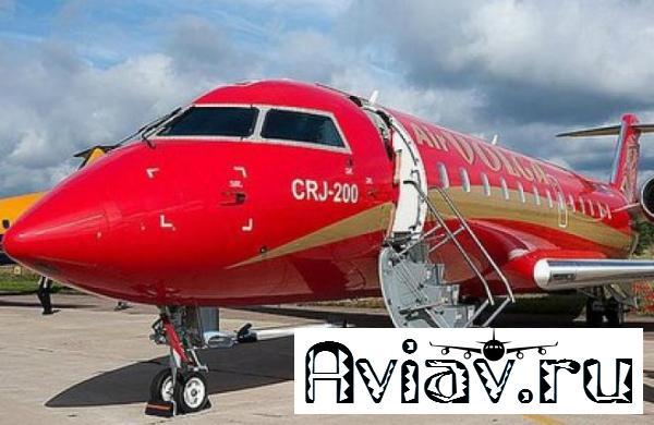 Авиакомпания «РусЛайн» открывает рейс Белгород—Москва