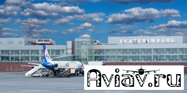 Аэропорт Екатеринбурга «Кольцово» перешёл на зимнее расписание