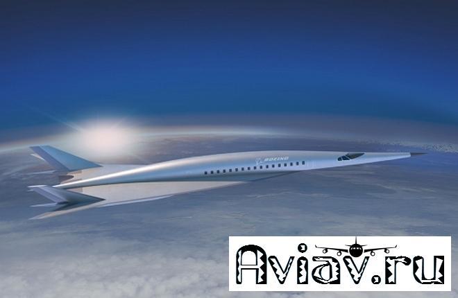 Boeing представил концепт сверхзвукового авиалайнера