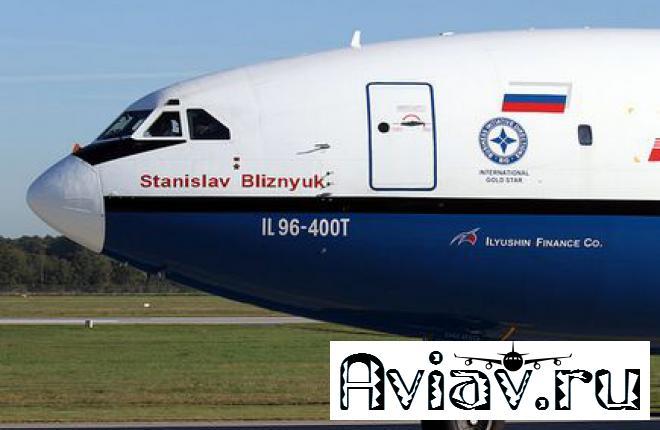 ОАК заказала ВАСО переоборудование Ил-96-400Т в VIP-самолет